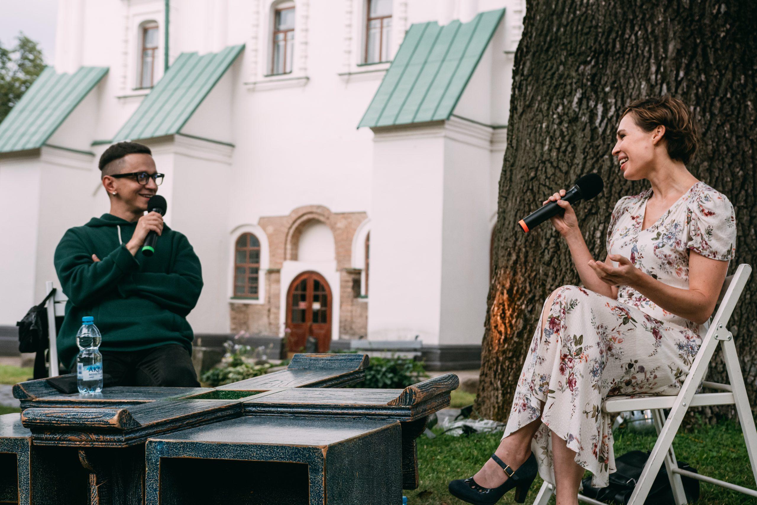 Софія Андрухович: розмова про літературу і не тільки