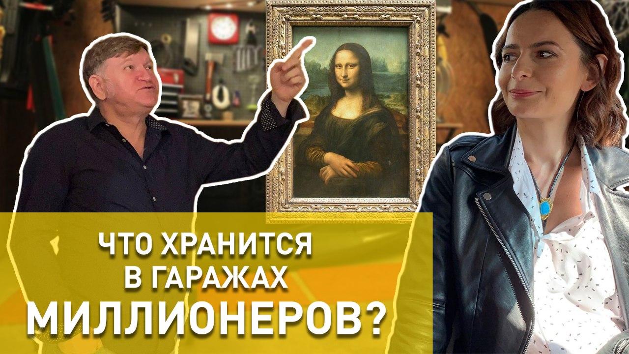 Главный арт-дилер Украины Евгений Карась: о списке Forbes, картинах у президентов и Родене в гаражах