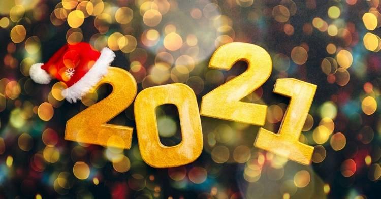 Новый год в Киеве: где встречать 2021-й