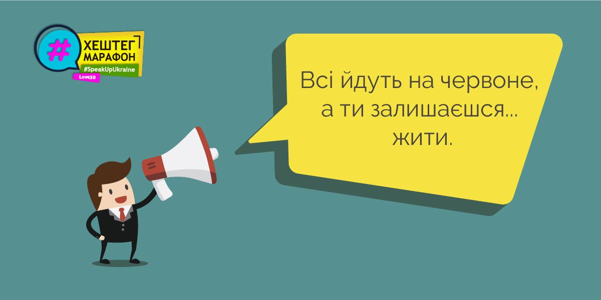 Школярі можуть виграти 50 000 гривень за знання безпеки дорожнього руху: стартує Всеукраїнське змагання #SafetyChallenge